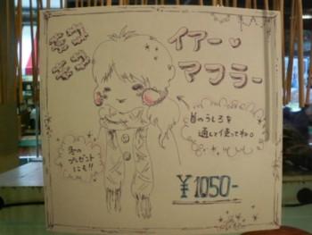 f:id:torimusi:20091111154102j:image