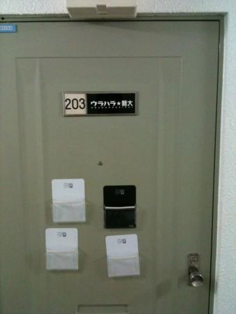 f:id:torimusi:20100802003152j:image