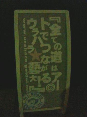 f:id:torimusi:20100802003201j:image