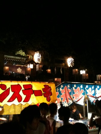 f:id:torimusi:20100831004625j:image