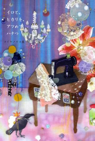 f:id:torimusi:20110213011152j:image