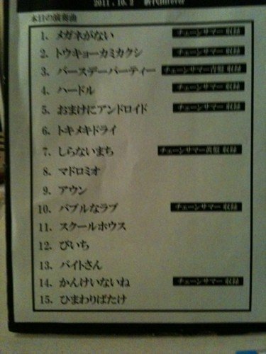 f:id:torimusi:20111003000359j:image