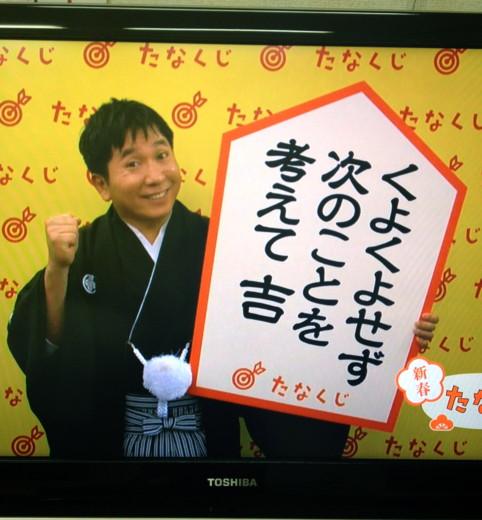 f:id:torimusi:20120102022400j:image