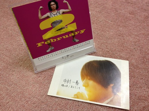f:id:torimusi:20120206235551j:image