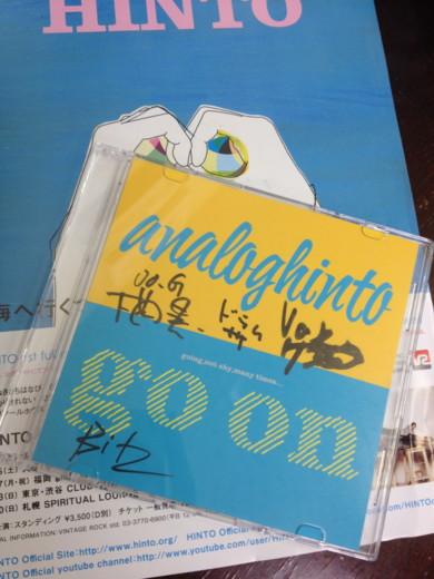 f:id:torimusi:20120627002840j:image