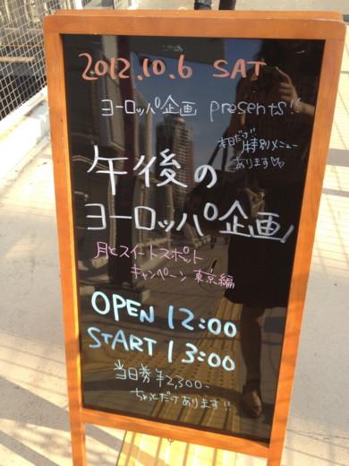 f:id:torimusi:20121009233415j:image