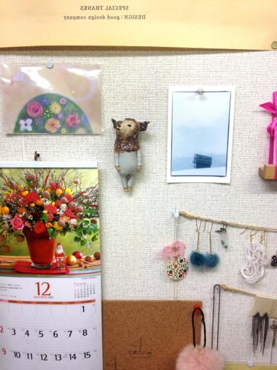 f:id:torimusi:20121216110108j:image
