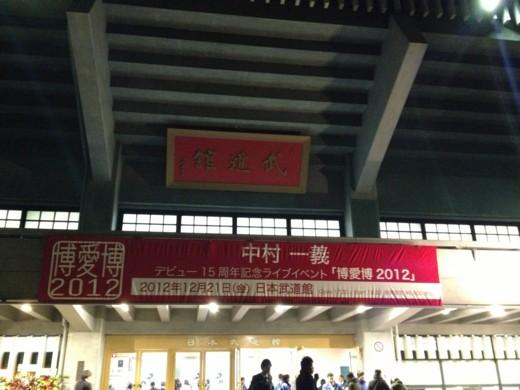 f:id:torimusi:20121222210641j:image