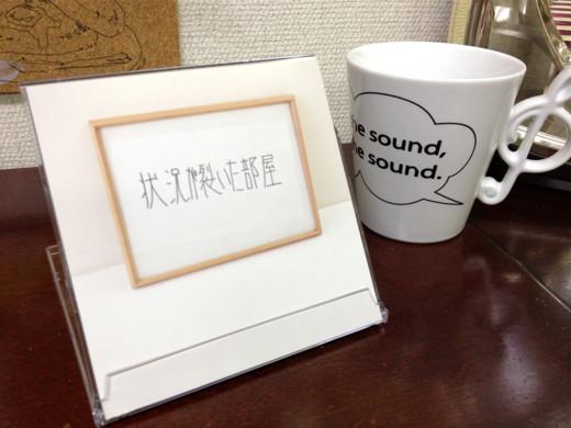 f:id:torimusi:20121228234614j:image