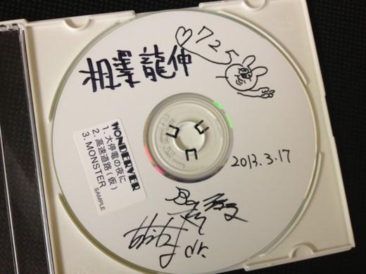 f:id:torimusi:20130502005921j:image