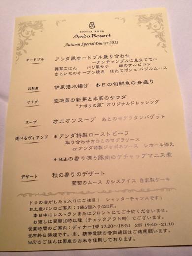 f:id:torimusi:20130907224635j:image