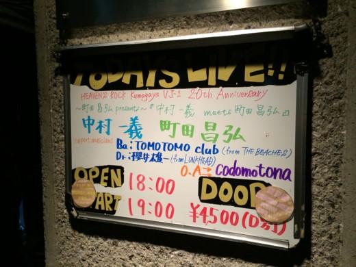 f:id:torimusi:20131211013814j:image