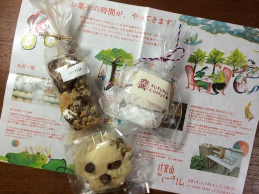 f:id:torimusi:20140219213157j:image