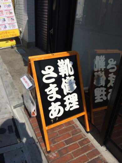 f:id:torimusi:20140323222333j:image