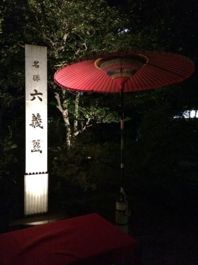 f:id:torimusi:20140330215230j:image
