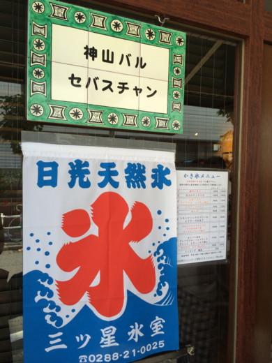 f:id:torimusi:20140805184332j:image