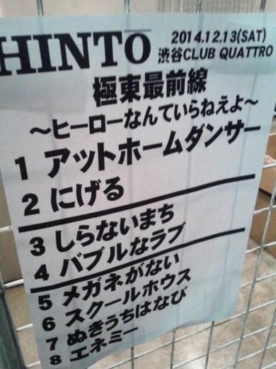 f:id:torimusi:20141227095413j:image