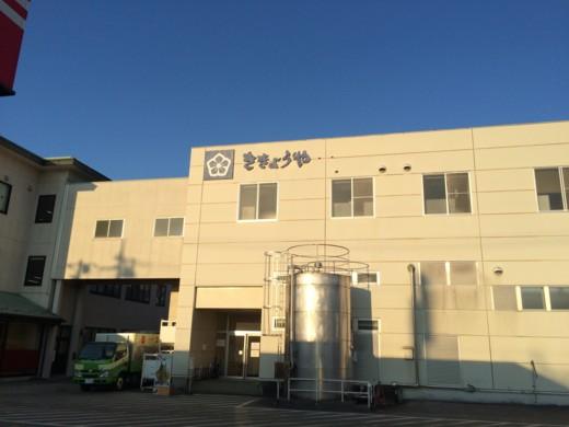 f:id:torimusi:20150101170147j:image
