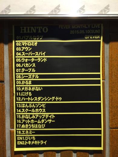 f:id:torimusi:20150510203111j:image