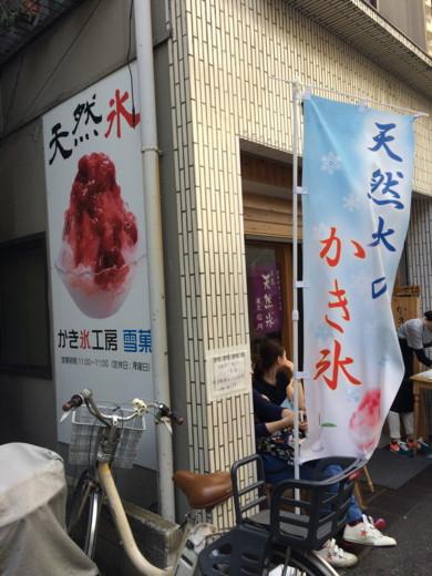 f:id:torimusi:20150517153335j:image