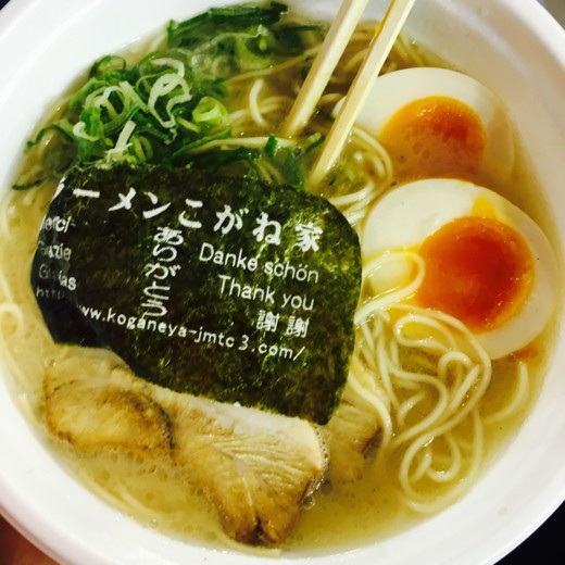 f:id:torimusi:20160114140945j:image