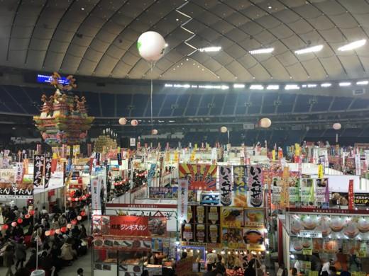 f:id:torimusi:20160114153108j:image
