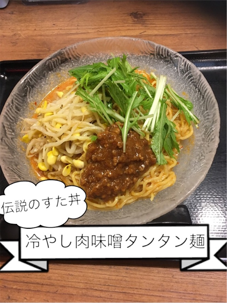 f:id:torimuso:20170813194712j:image