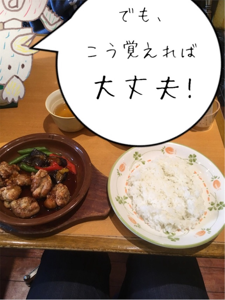 f:id:torimuso:20170818154850j:image