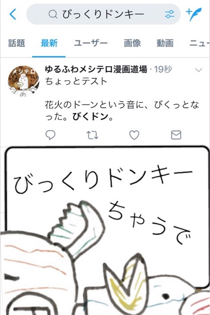 f:id:torimuso:20170819142913j:image
