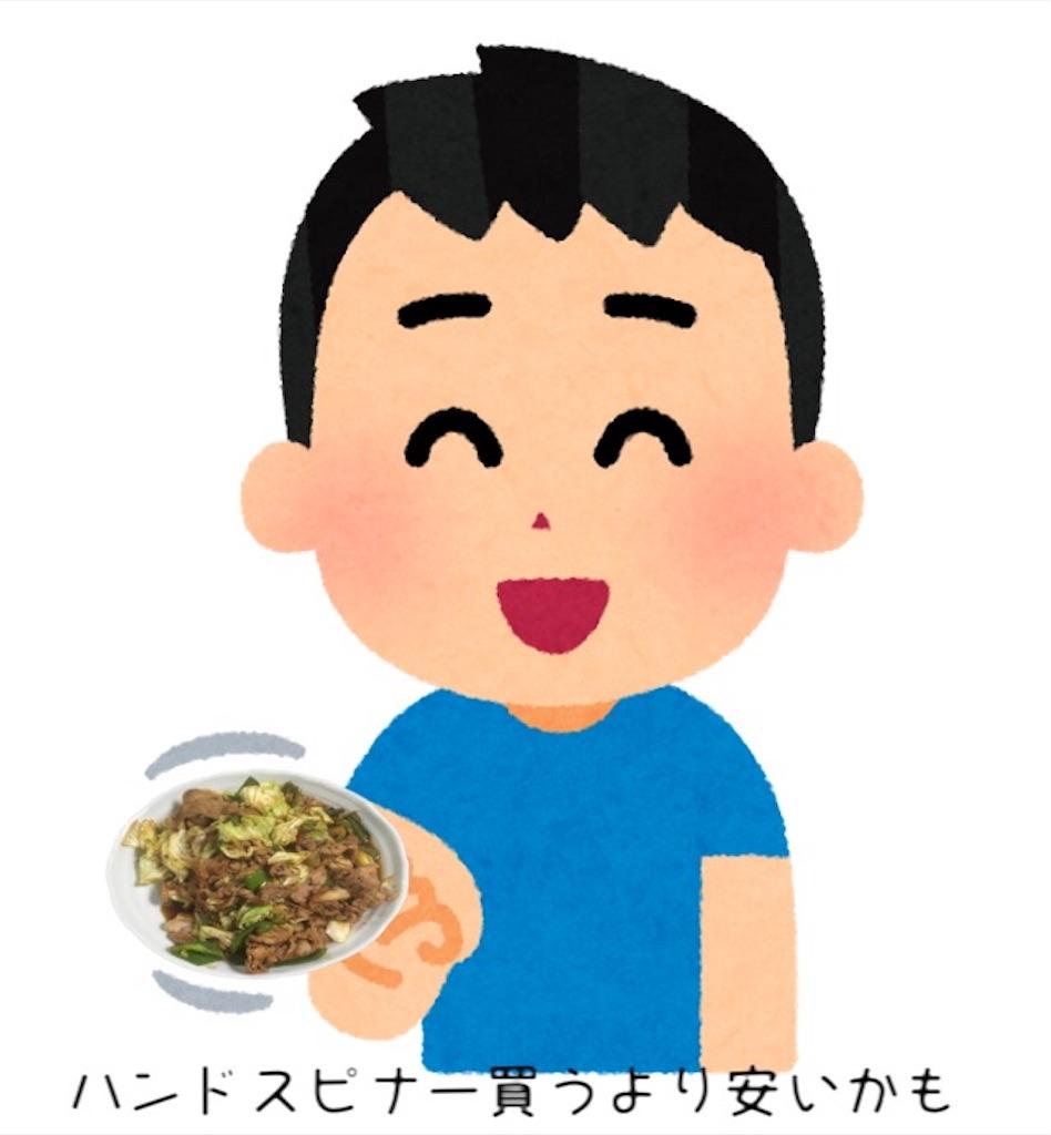 f:id:torimuso:20170916113945j:image
