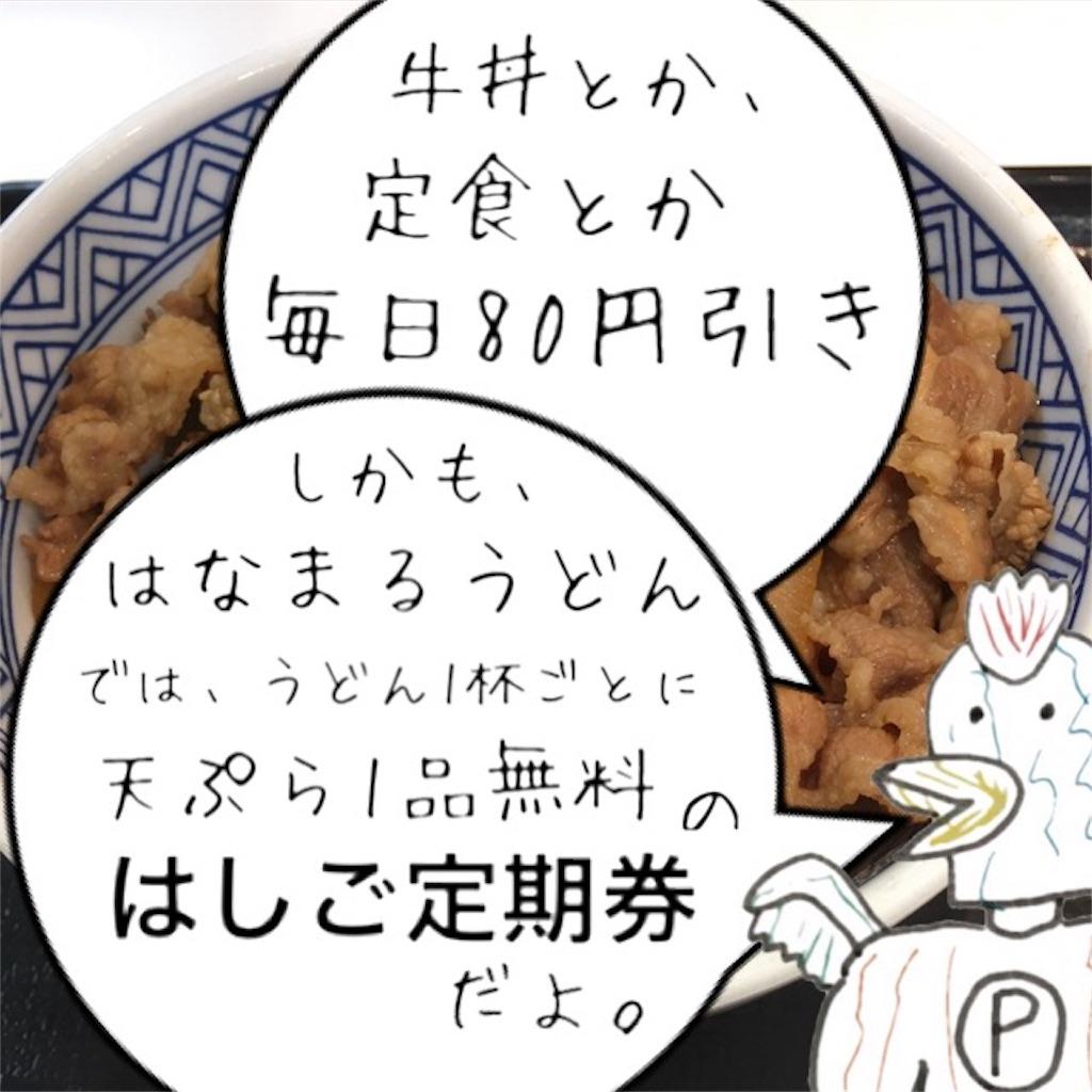 f:id:torimuso:20170918111750j:image