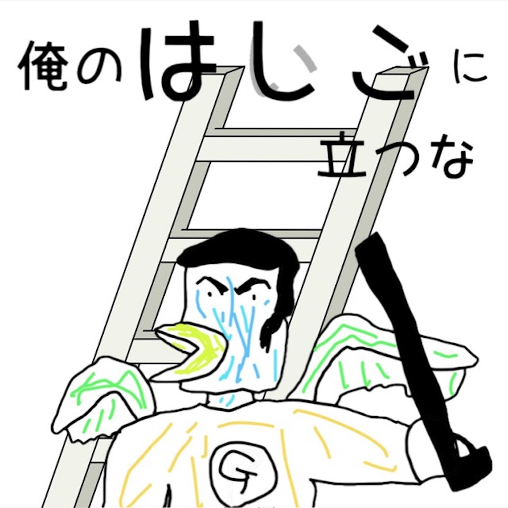 f:id:torimuso:20170918111820j:image