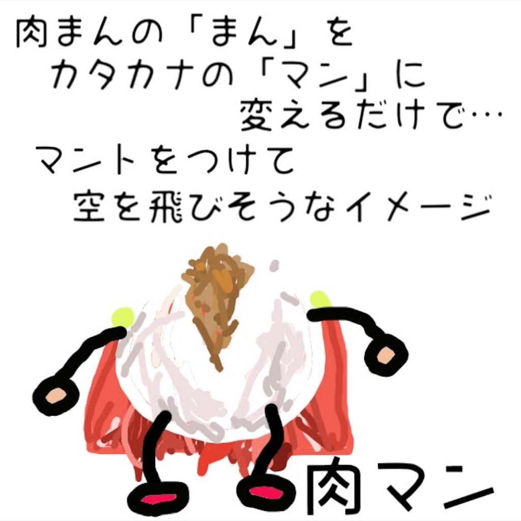 f:id:torimuso:20170923124831j:image