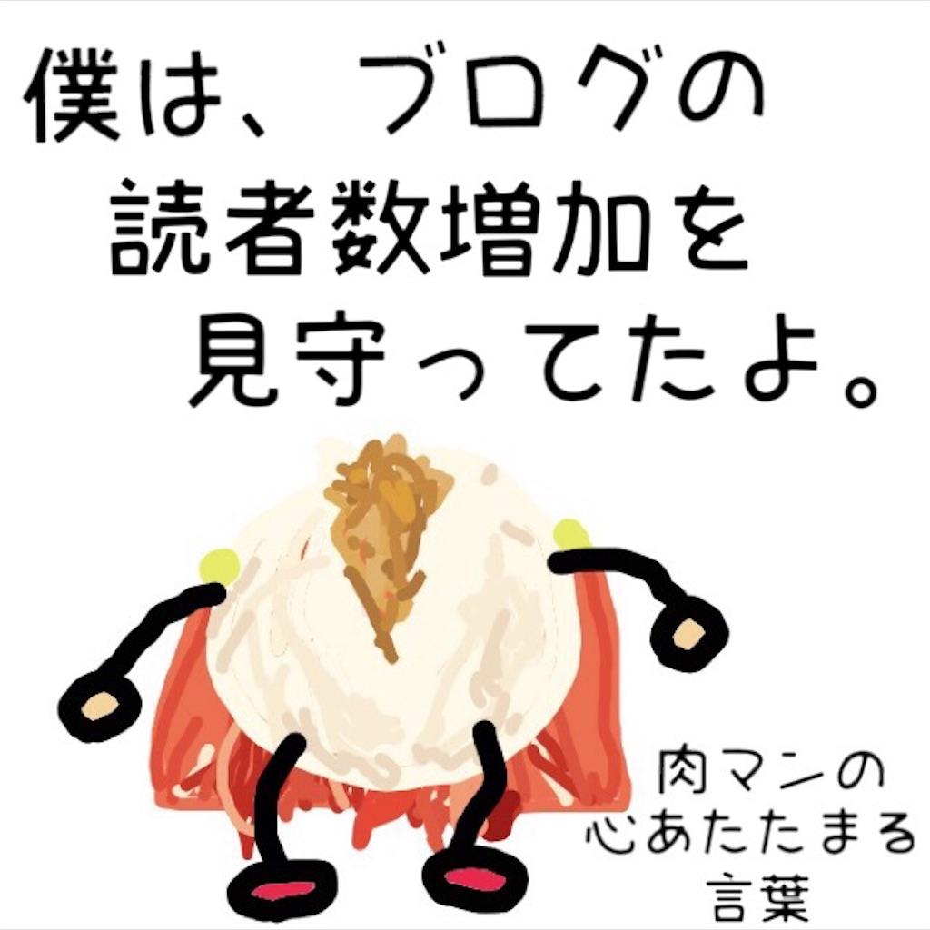 f:id:torimuso:20171001130145j:image