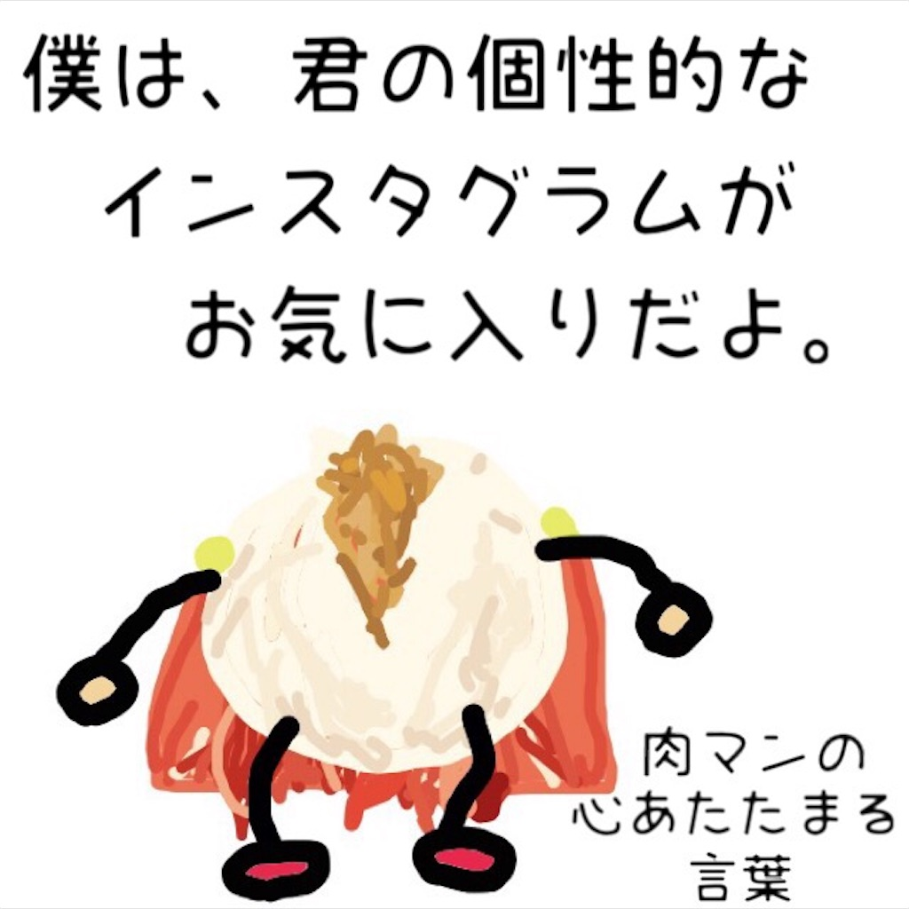 f:id:torimuso:20171002134028j:image