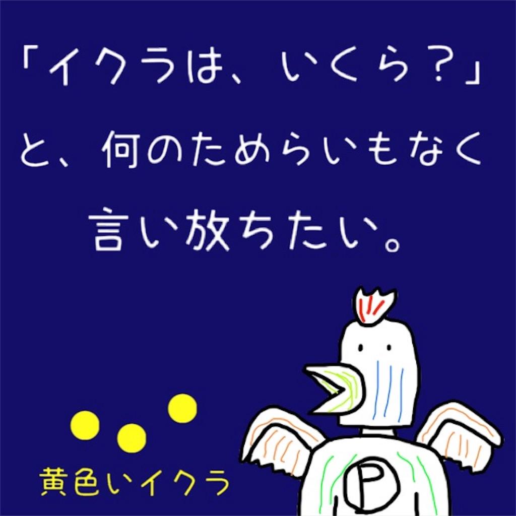 f:id:torimuso:20171024193845j:image