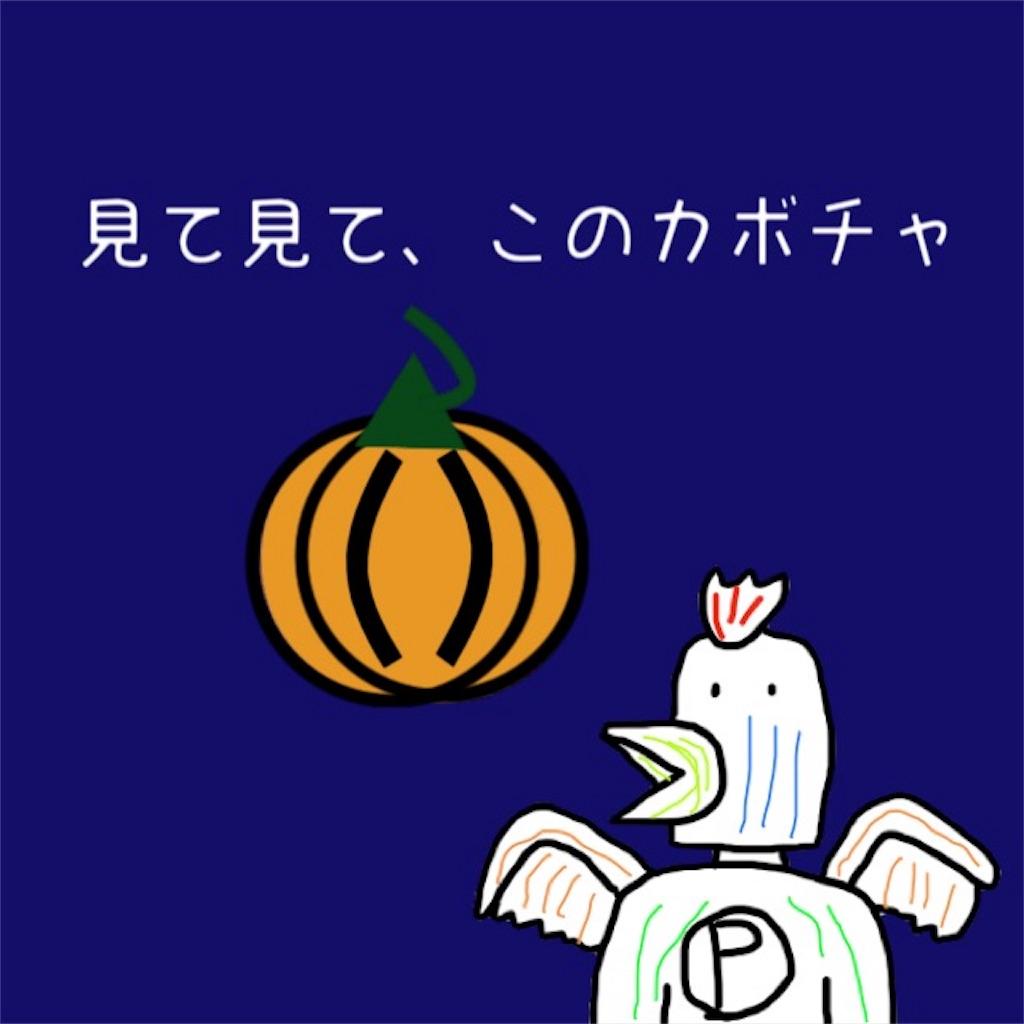 f:id:torimuso:20171028120224j:image