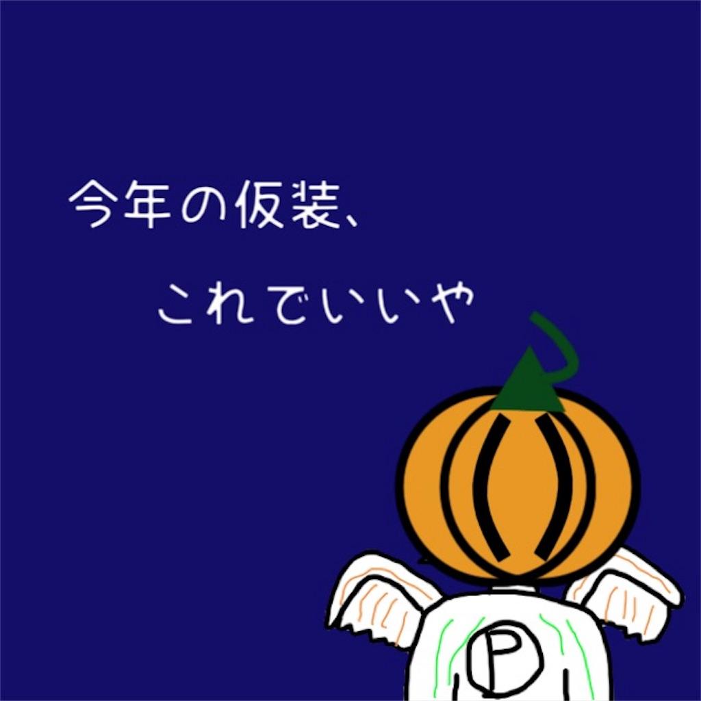 f:id:torimuso:20171028120957j:image