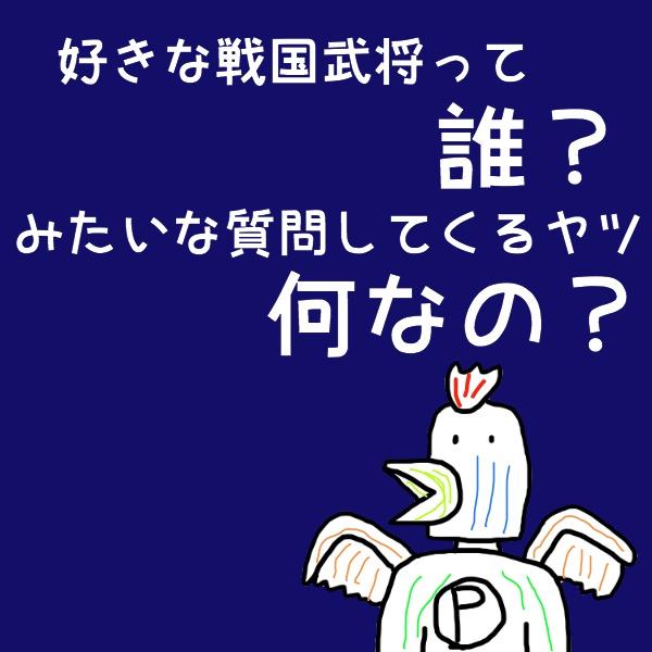 f:id:torimuso:20171030234604j:plain