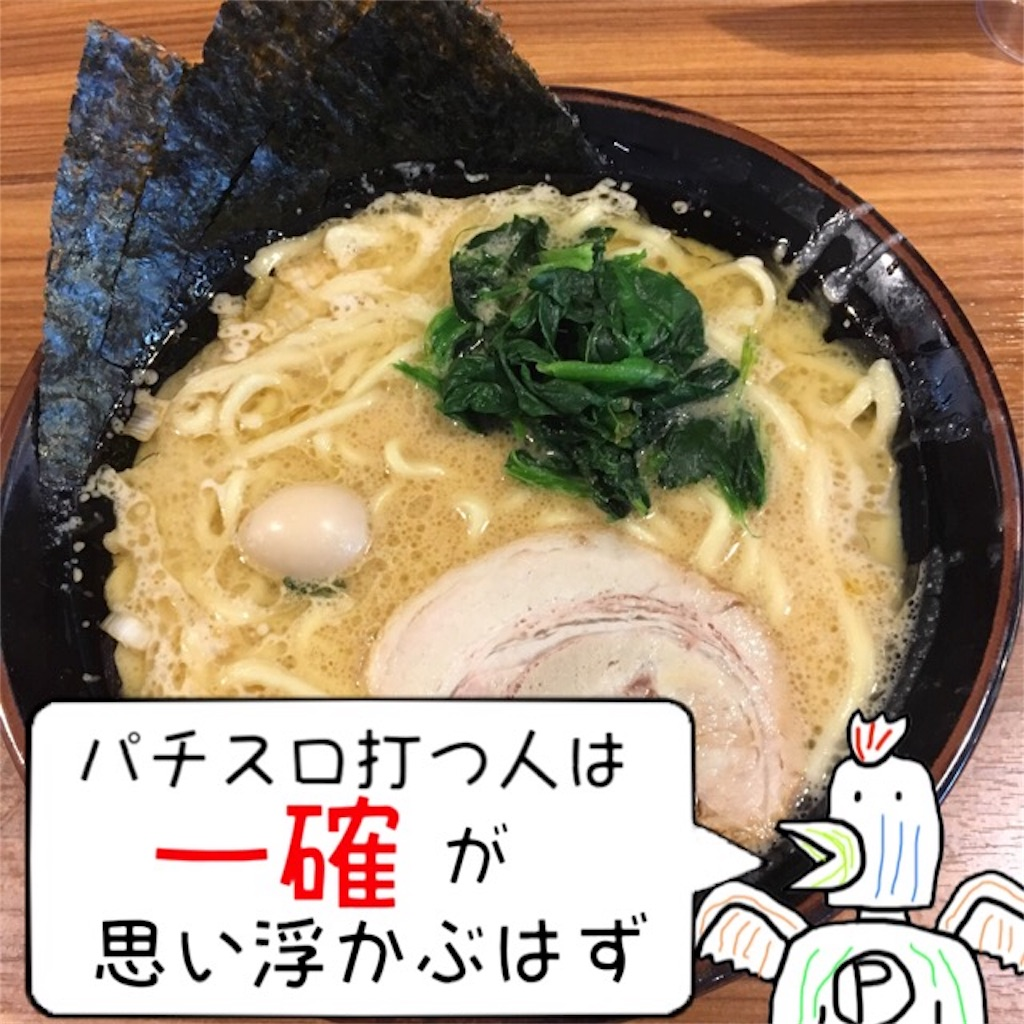 f:id:torimuso:20171101230103j:image