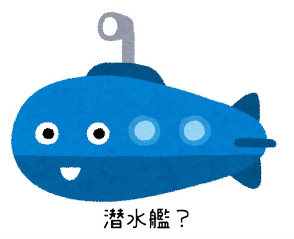 f:id:torimuso:20171103215908j:image