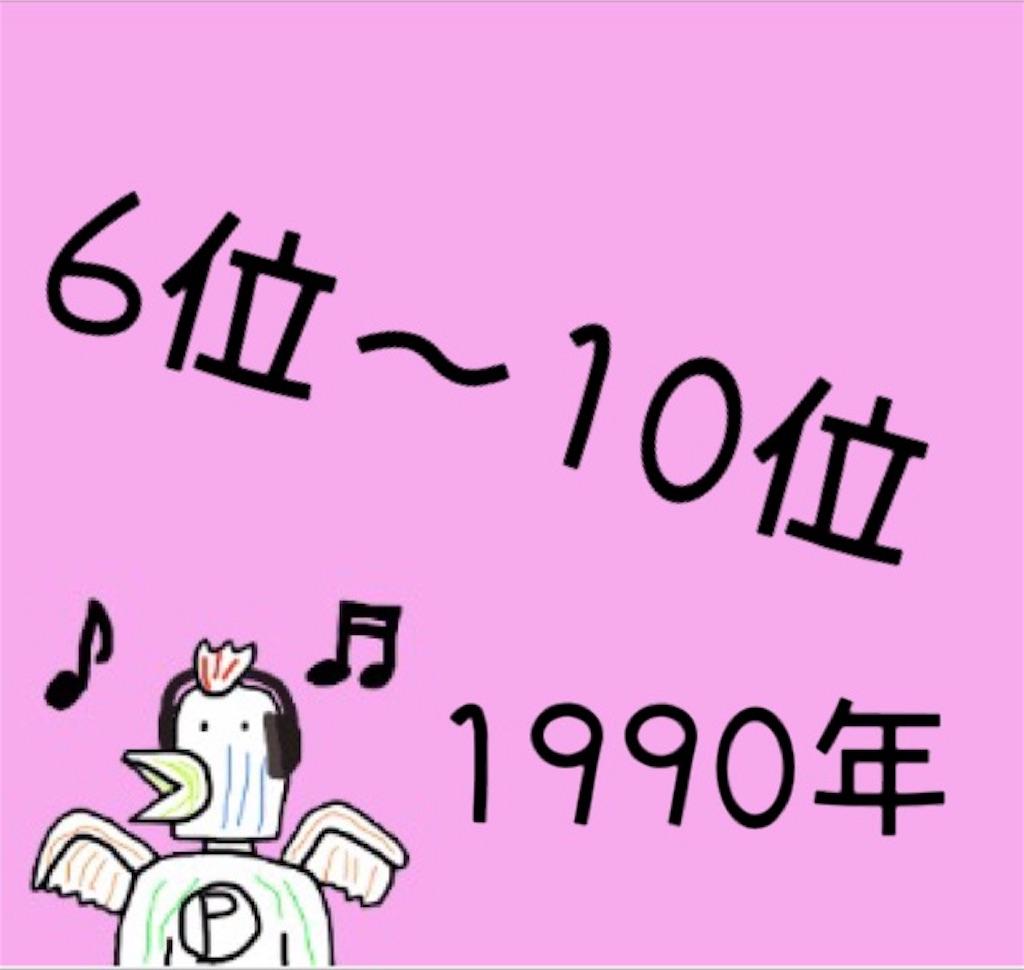 f:id:torimuso:20180223160521j:image