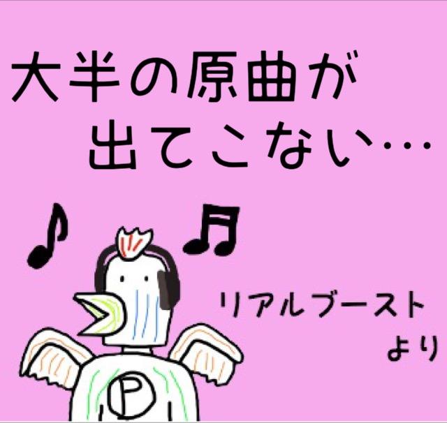 f:id:torimuso:20180224170236j:plain