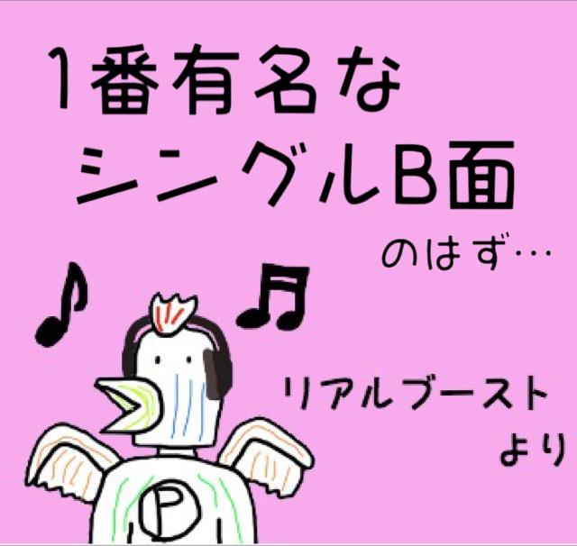 f:id:torimuso:20180224173458j:plain