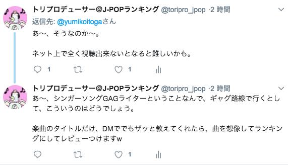 f:id:torimuso:20180225213412p:plain