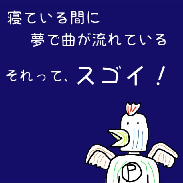 f:id:torimuso:20180228000941j:plain