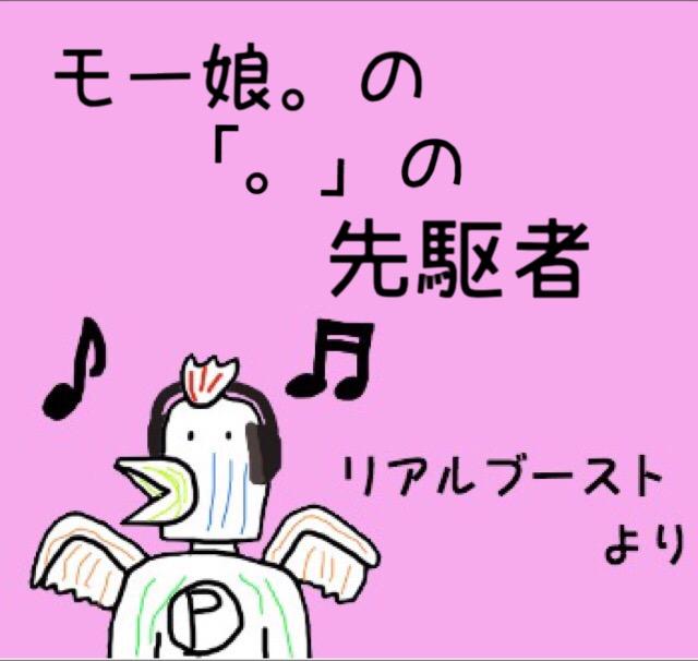 f:id:torimuso:20180301083902j:plain