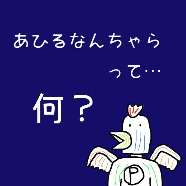 f:id:torimuso:20180306032607j:plain