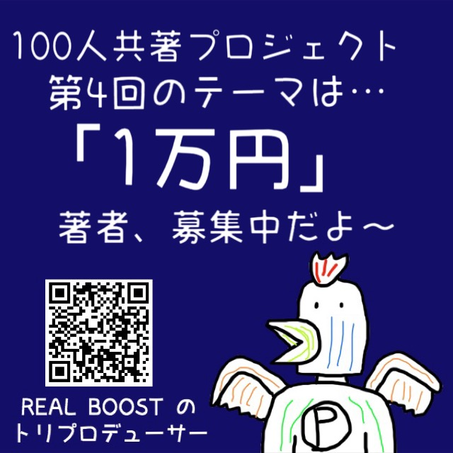 f:id:torimuso:20180316215703j:plain