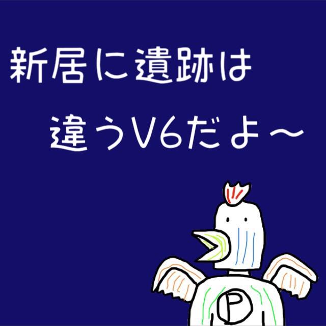 f:id:torimuso:20180320023510j:plain